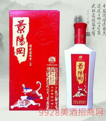 景阳冈酒精品透瓶香