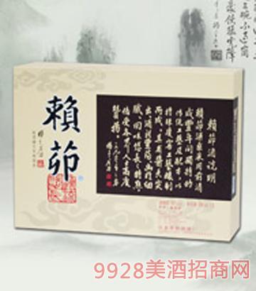 赖茆礼盒酒