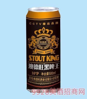 青岛奥德旺酒业有限公司_澳德旺易拉罐系列酒_中国美.