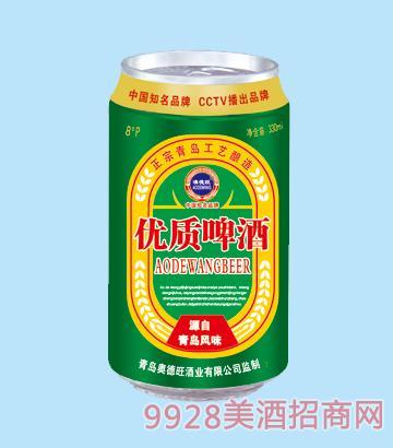 330ml优质啤酒易拉罐