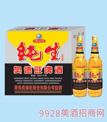 ADW012-澳德旺-纯生啤酒