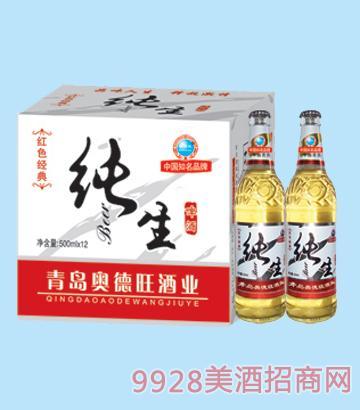 ADW008-红色经典纯生啤酒