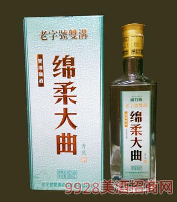 青岛威力特酒业有限公司
