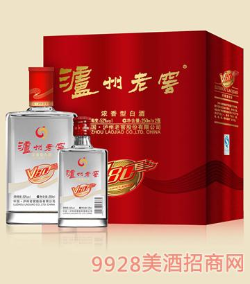 泸州老窖集团V80礼盒装酒