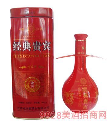 经典贵宾(迎宾)42-52°500ml酒