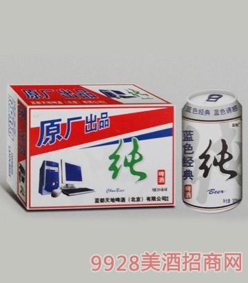 原厂出品啤酒320mlx24罐