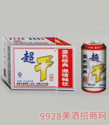 蓝都超干啤酒320mlx24罐
