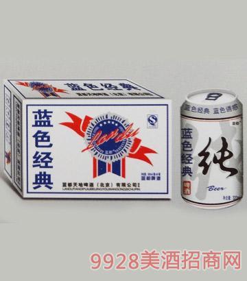 蓝色经典啤酒320mlx24罐