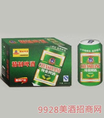 精制啤酒320mlx24罐