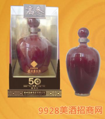 高参50年原浆酒