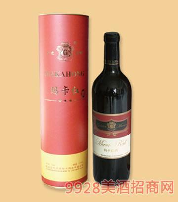 玛卡红葡萄酒