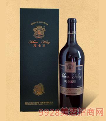 玛卡王葡萄酒