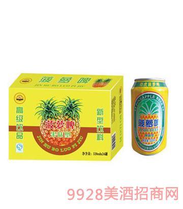 011�S菠�}啤 320mlx24啤酒