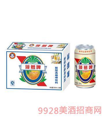 012白菠�}啤 320mlx24啤酒