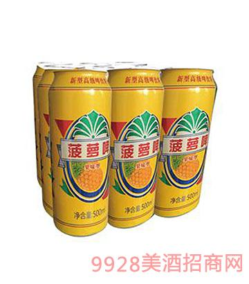 021菠�}啤 500mlx9啤酒