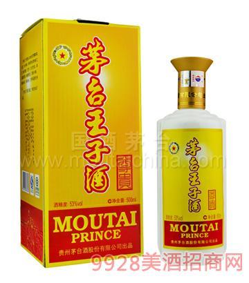 茅台王子酒(尊贵)