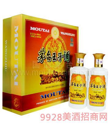 茅台王子酒(2x375ml)