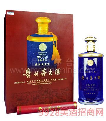 貴州茅臺酒(1680)