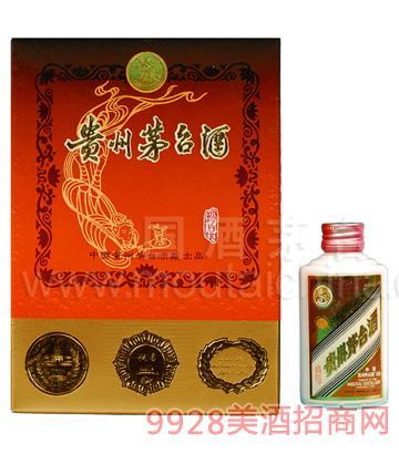 贵州茅台酒(珍品50ml)