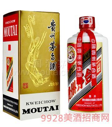 贵州茅台酒(飞天2000年)