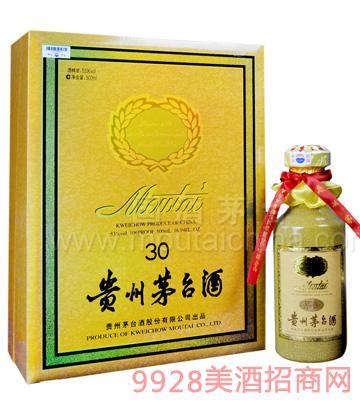 30年陈年贵州茅台酒