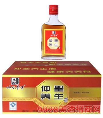 仲圣养生酒