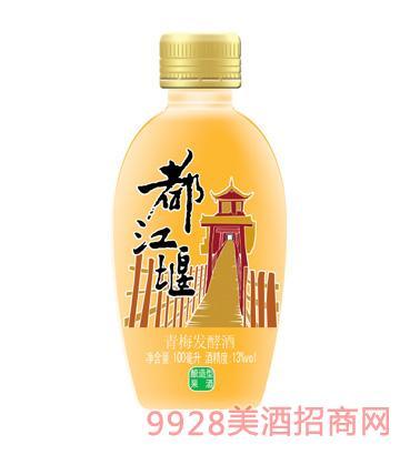 13°都江堰青梅酒 100ml