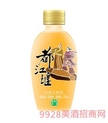 13°都江堰青梅酒100ml