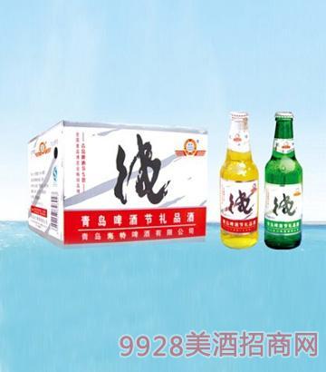 330ml青岛啤酒节礼品酒