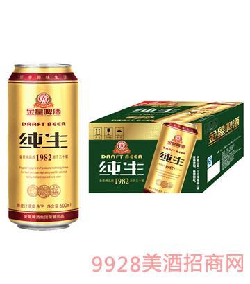 金星啤酒金罐纯生500ml