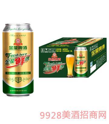 金星啤酒鲜啤490ml