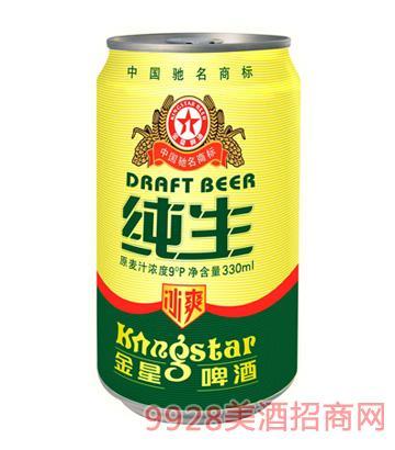 330ml金星啤酒�生