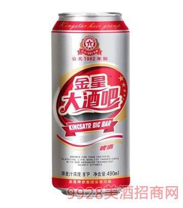 金星啤酒大酒吧 490ml