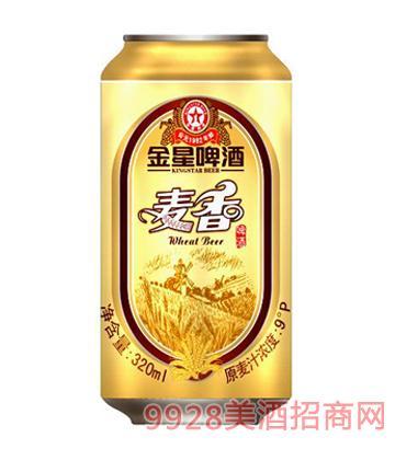 金星啤酒麦香320ml