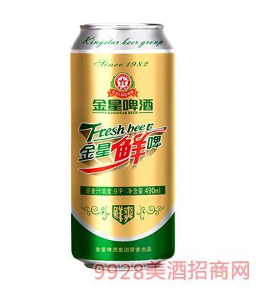 金星啤酒鲜啤 490ml
