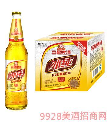 金星啤酒冰纯
