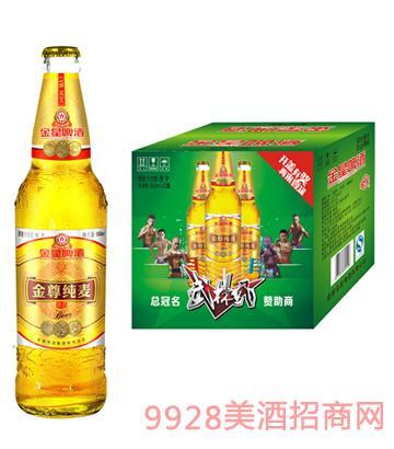 金星啤酒金尊纯麦