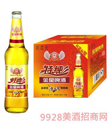 金星啤酒鲜啤(特纯)480ml