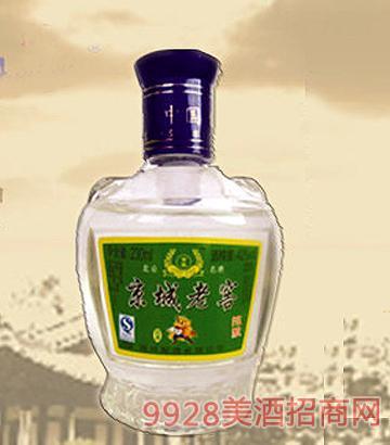 56°京城老窖(半斤)230ml酒