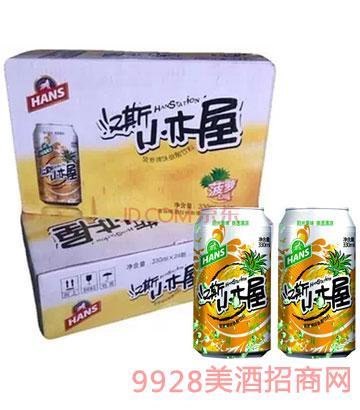 青岛啤酒西安汉斯集团
