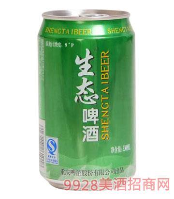 9度易拉罐生态啤酒