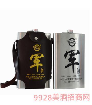 馸马场 h43 5l酒_东营市黄三角孤岛酒业有限公司