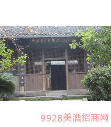 宜宾李庄浓香酒基地