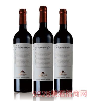 帕雪娜督系列:品丽珠葡萄酒