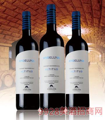 海拔系列:赤霞珠葡萄酒