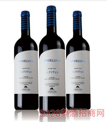 海拔系列:马尔贝克葡萄酒