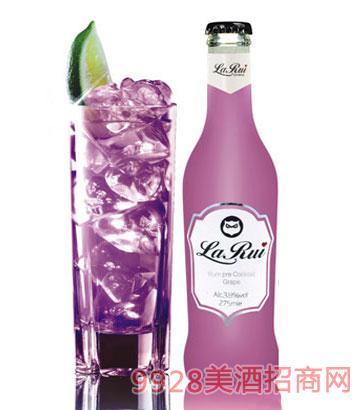 郎锐鸡尾酒-诱惑葡萄味 葡萄+朗姆酒
