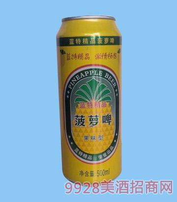 蓝特精品菠萝啤500ml啤酒