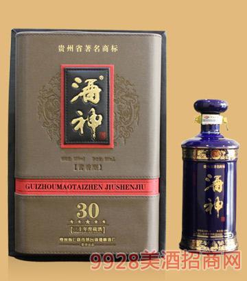 酒神-蓝花神20年_贵州酒神酒业有限公司