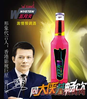 SD007-275ml水蜜桃味预调鸡尾酒